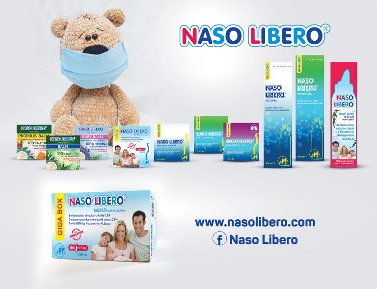 Naso_Libero_Stena_300x230cm_гръб copy